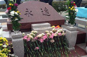 神戸平和霊苑共同墓「永遠」