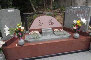 住吉霊園共同墓「永遠」
